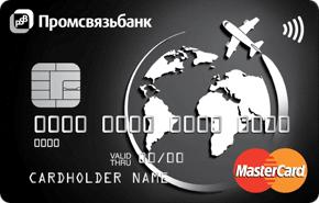 Карта мира без границ - кредитная карта ПСБ