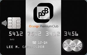 Orange Premium Club кредитная карта ПСБ
