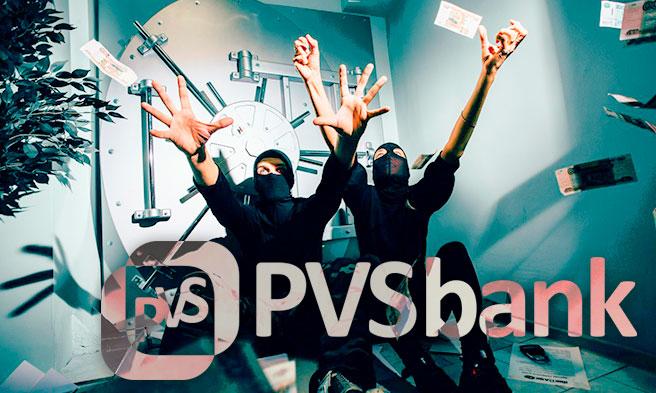 Изображение - Как можно ограбить банкомат сбербанка pvsbank-bankomat-002