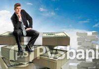 Кредит для бизнеса от Промсвязьбанка