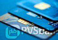 Кредитные карты Промсвязьбанка