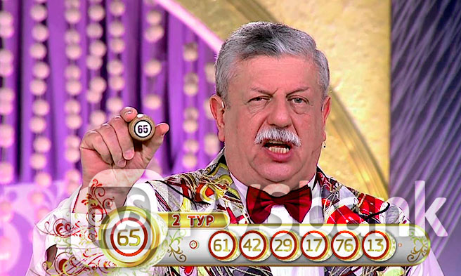Полмиллиарда рублей выиграла пенсионерка