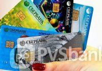 «Промсвязьбанк» Перевод с карты на карту Сбербанка